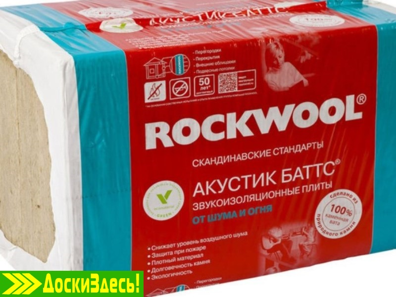 кockwool_acoustic-batts9
